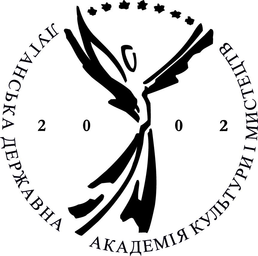Луганська державна академія культури і мистецтв